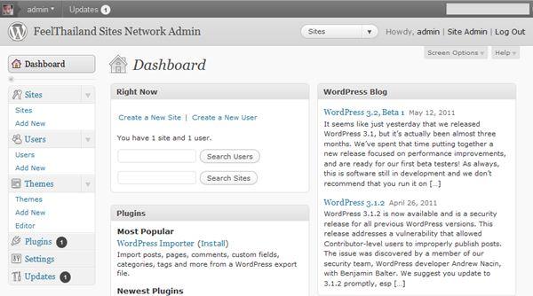 เวิร์ดเพรส, wordpress, multisite
